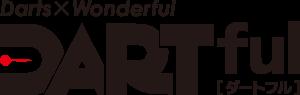 全国のDARTSファンに贈るPHOENIX最新情報マガジン